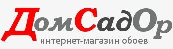 Интернет магазин обоев Домсадор